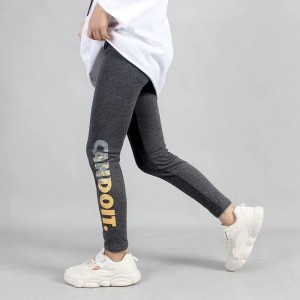 Kids Sports Leggings Long Pants - Gray