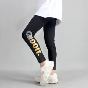 Kids Sports Leggings Long Pants - Black
