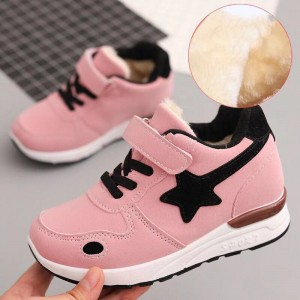 Cotton Velvet Boys And Girls Sport Shoes - Pink
