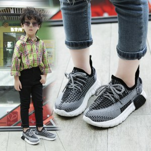 Boys And Girls Casual Shoes sneakers  - Grey