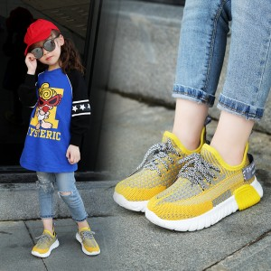 Boys And Girls Casual Shoes sneakers  - Yellow