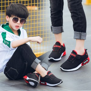 Breathable Solid Color Kids Casual Shoes - Black