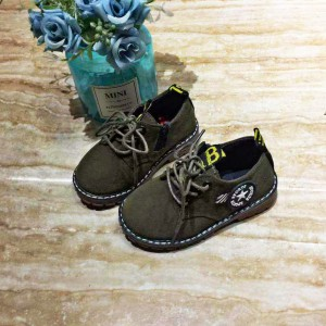 Short Martin Boots Casual Shoes For Boys And Girls - Army Green